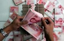 Đồng nhân dân tệ Trung Quốc chính thức thành đồng tiền dự trữ toàn cầu