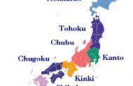 Bản đồ Nhật Bản khổ lớn phóng to năm 2020